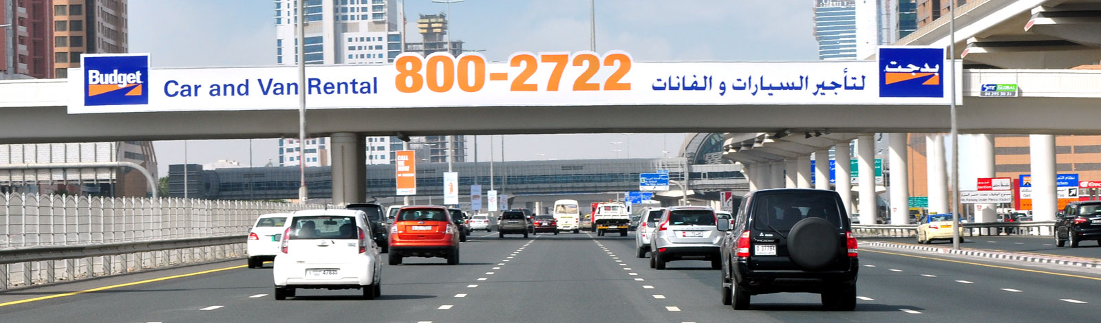 Site Global Bridge Banner Advertising