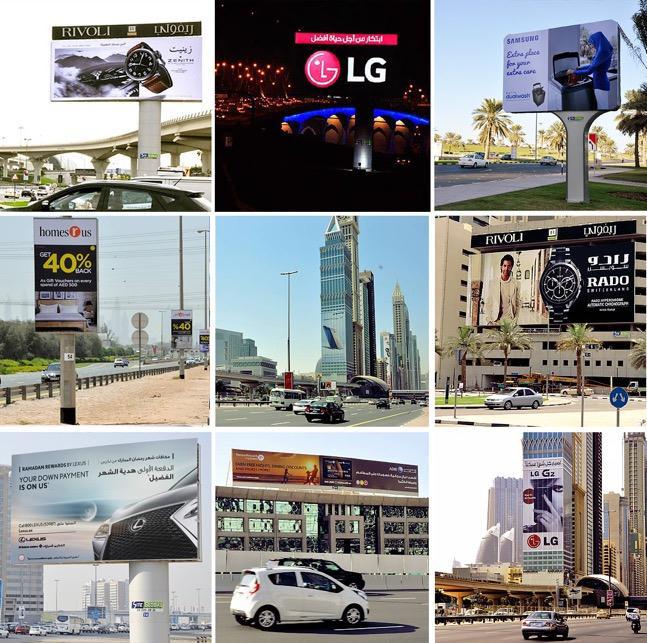 Site Global Outdoor Advertising